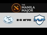 EG vs MVP Phoenix #2 (bo3) | The Manila Major, LB, 04.06.16