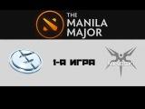 EG vs Mineski #1 (bo3) | The Manila Major, UB, 04.06.16