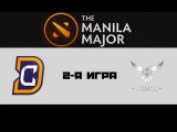 DC vs Wings #2 (bo3) | The Manila Major, UB, 03.06.16