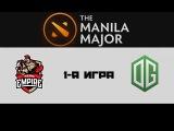 Empire vs OG #1 (bo3) | The Manila Major, 03.06.16