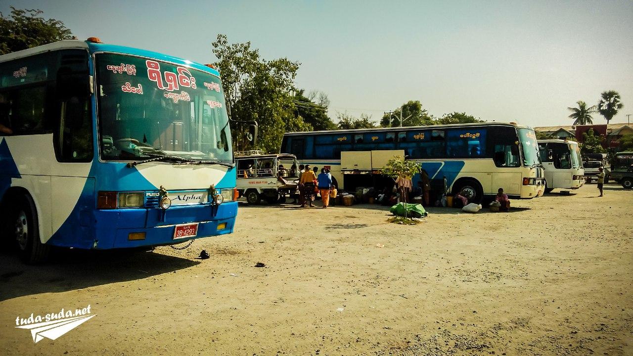 Автобусы Мьянма