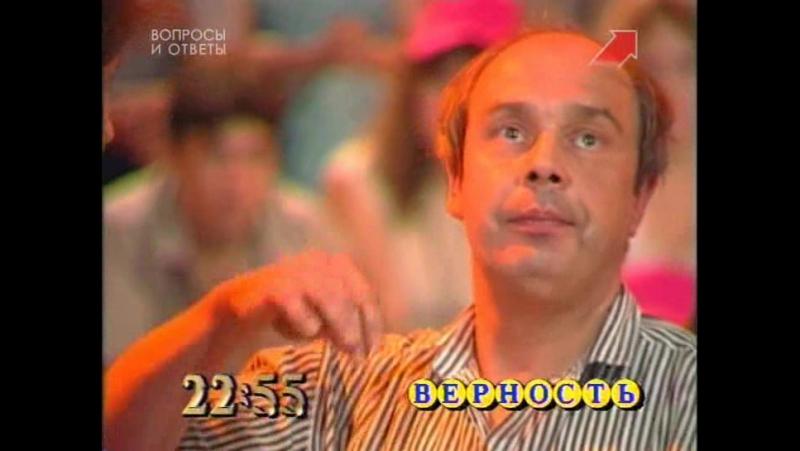(starortv.su) Пойми меня (ОРТ, 15.09.1995)
