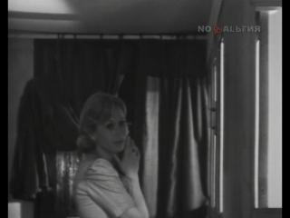Такая короткая долгая жизнь. (1975. Серия 1. Ожидание).