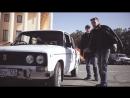 Каха про свою машину (Непосредственно Каха - Днюха на речке 3 сезон 11 серия)
