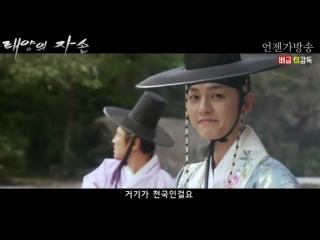 В новом фан-видео Сон Джун Ки и Сон Хе Гё встречаются до реинкарнации