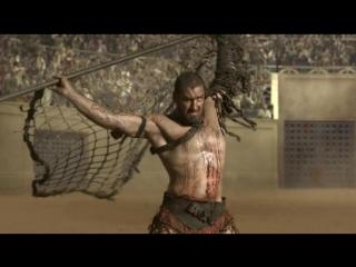 Спартак. Боги арены-002