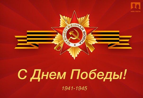Фото №413670368 со страницы Юрия Шилова