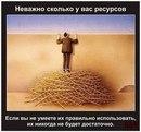 Артём Полюшкин фото #15