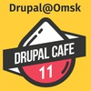 Drupal@Omsk #11 | ADCI Events Hub
