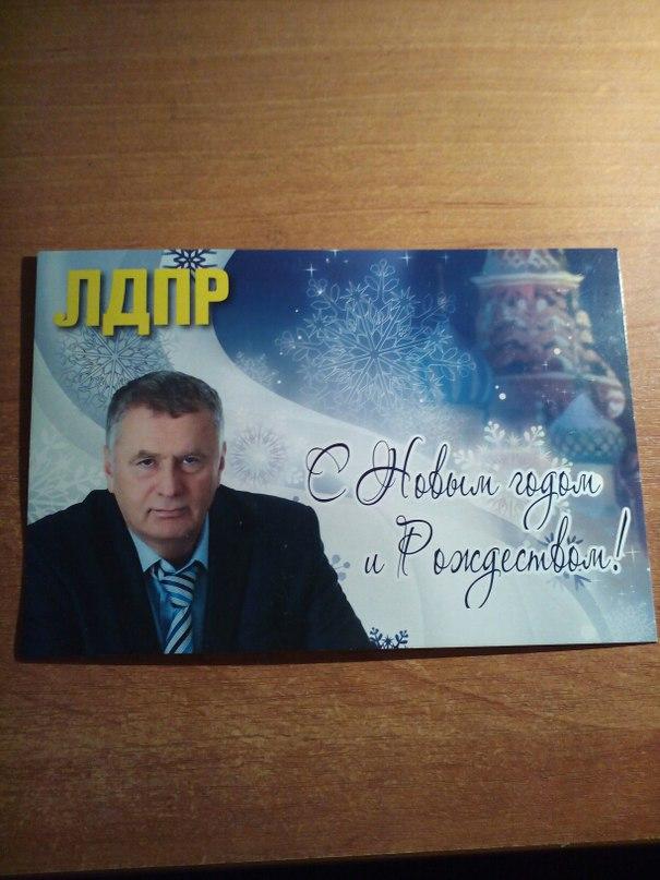 Влад Анесов |