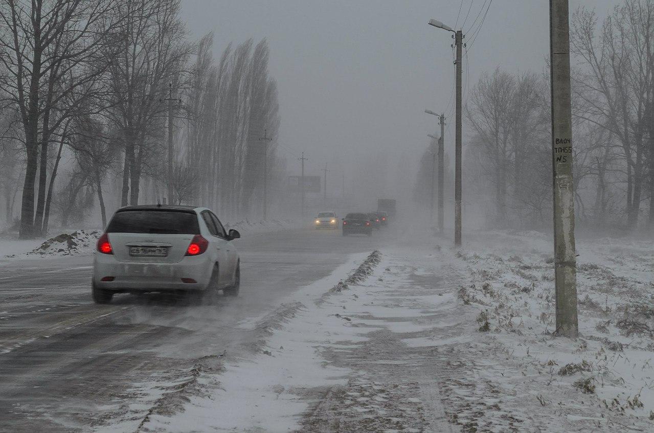 Экстренное предупреждение МЧС: 27 и 28 января ожидается сильный снег, туман, гололед!