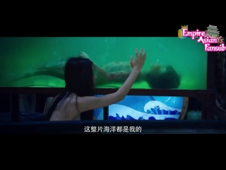 [SUB ESP] The Mermaid - 2016(La sirena) by Stephen Chow - Final Trailer
