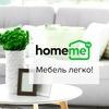 HomeMe.ru - мебель, интерьеры и идеи дизайна