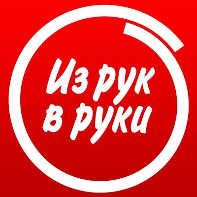 6985649e9179 Из Рук в Руки (Радужный)   ВКонтакте