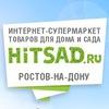 HitSad Ростов-на-Дону