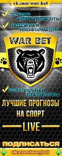 Ставки на спорт vk ставки на спорт зенитбет