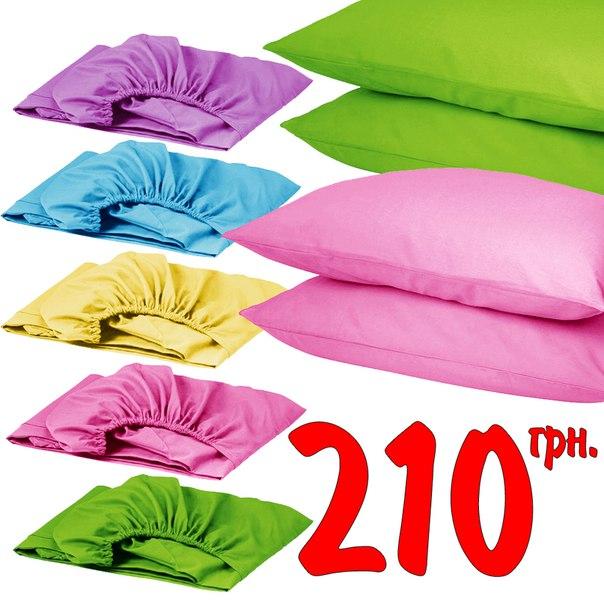 ткани для постельного белья москва купить