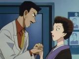 Detectiu Conan - 220 - El cas de la clienta mentidera (1ª part)