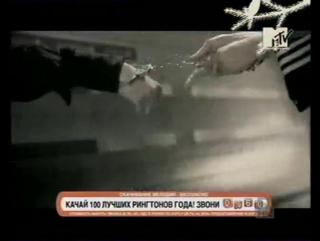 100 лучших клипов года (MTV, 1 января 2006) 13 место. Юлия Савичева - Стоп