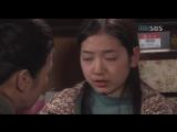 Райское дерево.01.serija.iz.10.2006.Южная Корея