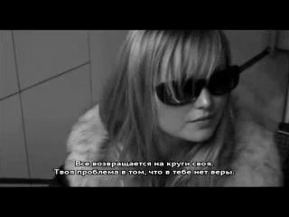 Полночный поцелуй/In Search of a Midnight Kiss (2007) Трейлер (русские субтитры)
