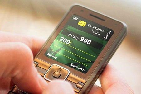 В Алдане пенсионерка попалась на развод телефонных мошенников