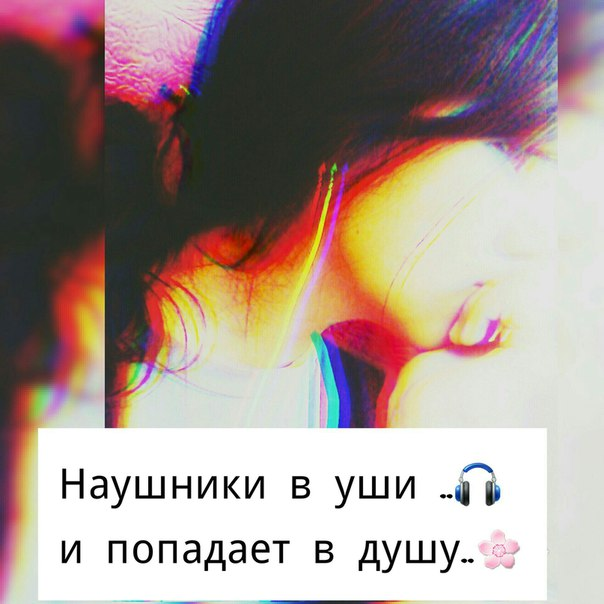 ВКонтакте Рустам Аюпов фотографии