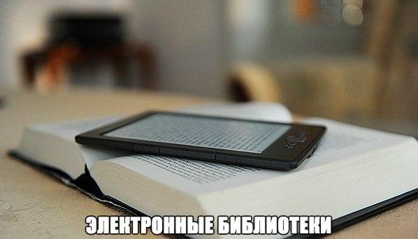 djvu reader скачать