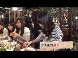 HKT48 unity BBQ tournaments Part 2