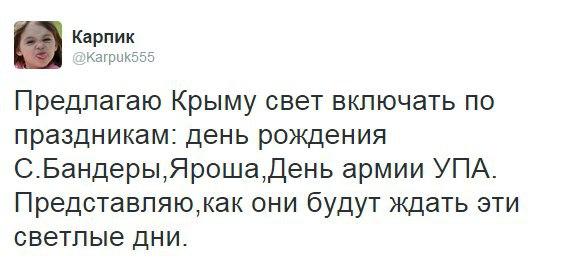 ФСБ России нагрянула с обыском в дом председателя Судакского Меджлиса, - Чубаров - Цензор.НЕТ 1416