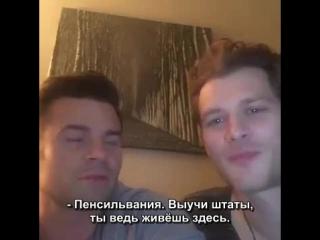 Дэниел Гиллис и Джозеф Морган отвечают на вопросы поклонников в Фейсбуке [русские субтитры]