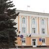 Duma Tolyatti