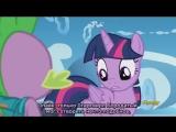 Мой маленький пони: Дружба - Это Чудо 5 сезон 25-26 серия (Русские субтитры)