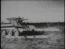 Боевой киносборник №5 (1941 г.)