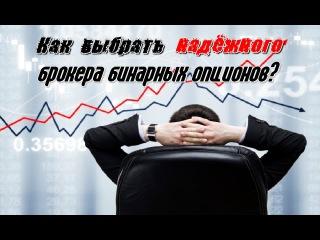 Заработок на биткоинах автоматически 2017-4