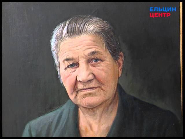 Видеомемуары Бориса Ельцина. Ч.3