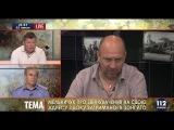 Сергей Мельничук, Юлий Мамчур и Игорь Романенко в программе