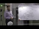 ұсаз Ризабек Батталұлы Исламның структурасы Әр бір мүсылман адамы білуі тиіс 2 ші бөлім