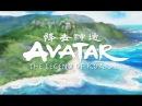 Legend of Korra FMAB Ending 2 Let It Out by Miho Fukuhara AMV