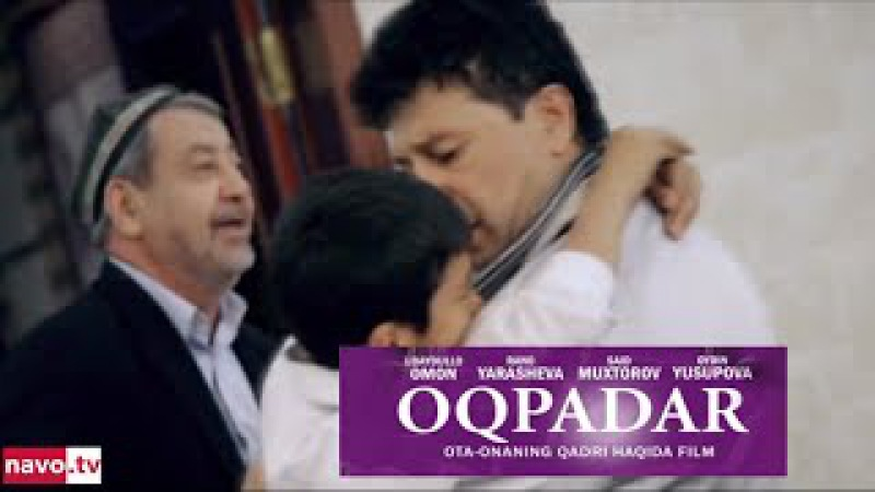 Oqpadar (uzbek kino) | Оқпадар (узбек кино)