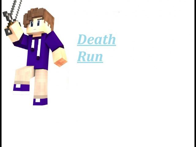 №1.DeathRun на VimeWorld(1 место).