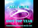 Alex MAVR ASOT TOP YEAR