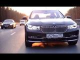 Новый BMW 7 Series 2016 |  НашиTесты