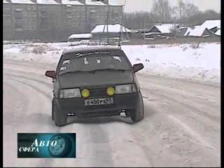 АВТО= как правильно ехать по колее зимой
