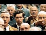 Взорвать Гитлера - Русский Трейлер (2016)