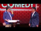 Гарик Харламов и Тимур Батрутдинов - Заказ пиццы (Наедалово) из сериала Камеди Кл...