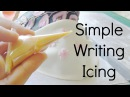 Simple egg-free writing outlining icing (Royal icing substitute)