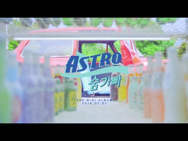ASTRO - Breathless M/V TEASER 2