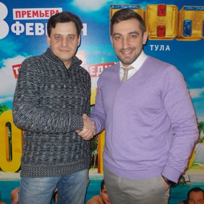Александр Зоненлихт