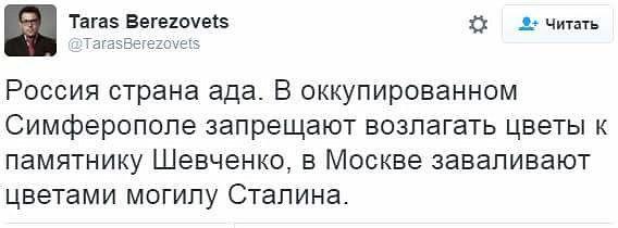 """Ресторан """"НКВД"""" появился в центре Москвы, - Фейгин - Цензор.НЕТ 1089"""